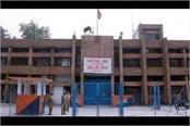 central jail