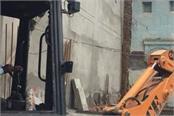 amritsar  municipal corporation  yellow pigeon