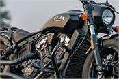 indian scout series recalled