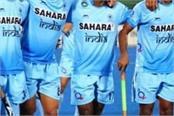 hockey ranking  india