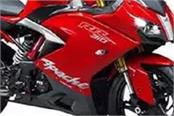 new racing exhaust in tvs apache bike
