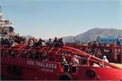 italian coast guard ship to arrive in trapani with 67 migrants aboard