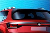 soon volkswagen launches new suv in india