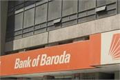 bank of baroda raises lending rate
