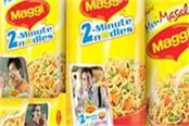 nestle rises the price of maggie  shared