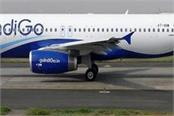 indigo new flights canceled on the first day
