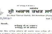 angitha sahib italy