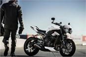 triumph introduced two new colour options for the street triple rs roadster