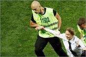 four people jailed final match fifa world cup