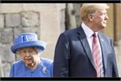 us president donald trump makes wait 92 years old queen elizabeth