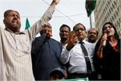 rally in sharif  s favor  costing up to 1500 workers