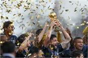 world s highest award winning team will receive the country s highest honor