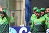 pakistan won by winning zimbabwe by 67 runs