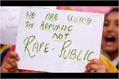1 10 333 cases of rape in india in 2014 16