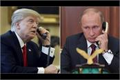 trump and putin maximum number of phone calls made to these leaders