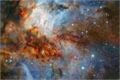 scientists capture a stunning image of a distant star cluster
