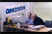 amazon chief jeff almost 20 year old picture