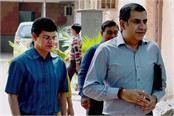 sanjay chandra and ajay chandra not granted bail by sc