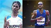 nitinder and sudha have qualified for the world championships