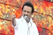 first push to bjp  s alliance efforts in south india
