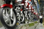 petrol two wheelers to face e cess