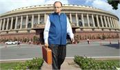 middle class may get tax concessions in interim budget