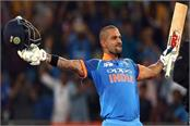 india vs new zealand shikhar dhawan fast 5000 runs virat kohli