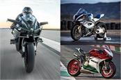 top most expensive bikes in india