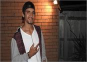man charged israeli student australia