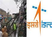 isro help for gaja cyclone