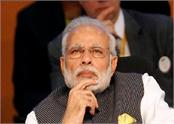 due to prime minister  s plan  banks may lose rs 11000 crores