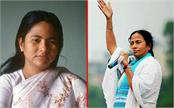 in such a situation  the   political image of mamata   changed from time to time