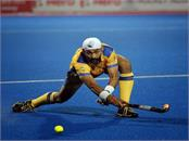 our aim is to start 300 hockey academies across the country  sandeep