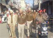 january 26  flag march  gurdaspur