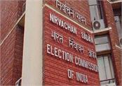 lok sabha elections 2019 election commission march