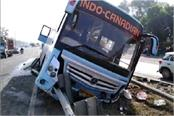 accident of indo canadian bus
