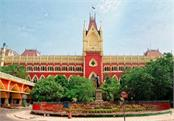 lady wants to permission from high court for her abortion
