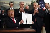 trump signed on recognizing israel  s regime on golan heights