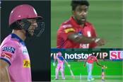 ipl 2019  debate on   run out   wicket in butler ashwin