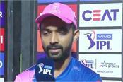 rajasthan  s captain rahane made a big statement