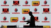 vodafone idea prices 25 000 crore rights issue at 12 5 a share