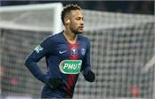 we are not committed to winning copa america  neymar