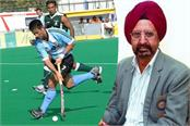 former hockey captain supported to play with pak
