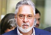 tweet of mallya at jet airways bell out