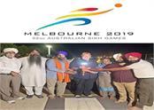 australia  32nd annual sikh games