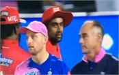 angry buttler did not handshake with ashwin