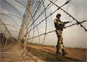 bsf pakistani citizen security force