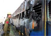 samjhauta express blast 68 people fire death
