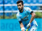 india will want to launch session from azlan shah cup