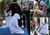 indonesia  5 unmarried couples